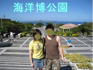 沖縄_html_5296286a