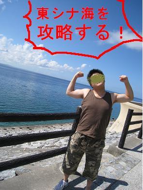 沖縄_html_m40d57a43