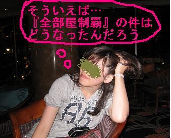 沖縄_html_m6a48939b