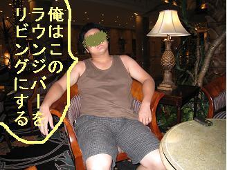 沖縄_html_m17f60f3b
