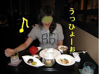 沖縄_html_m2dc8a9c0