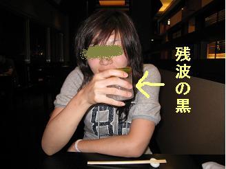 沖縄_html_377cfc0a