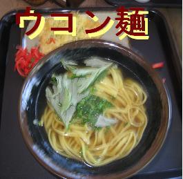 沖縄_html_ddbfbdd