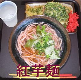 沖縄_html_m5ceb047f