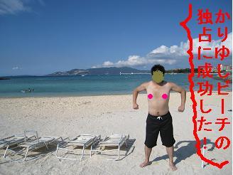 沖縄_html_m63774839