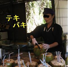 沖縄_html_54966037