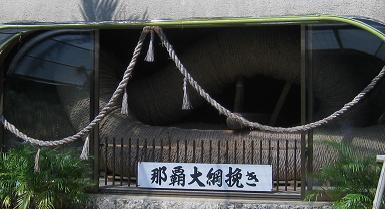 沖縄_html_763cef04