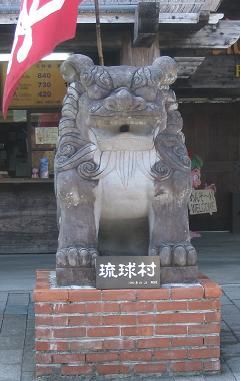 沖縄_html_m4b38ca48