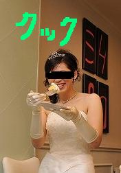 image095_20081203145954.png