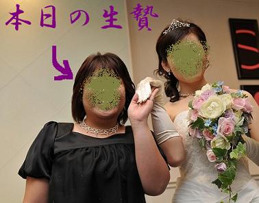image101.png