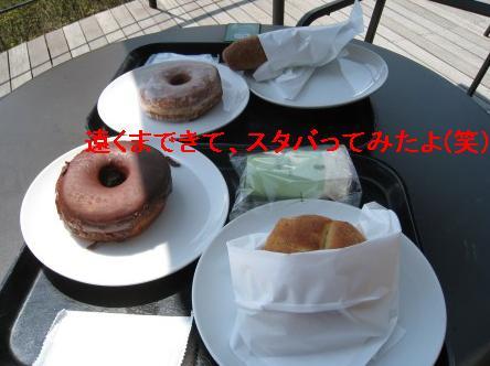 kannon_IMG_2202.jpg