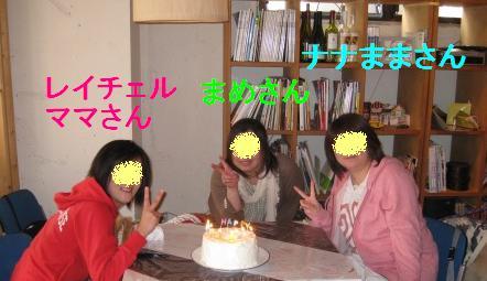 s_IMG_2003.jpg