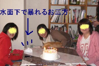 s_IMG_2004.jpg