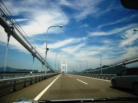 松山 来島海峡第一大橋