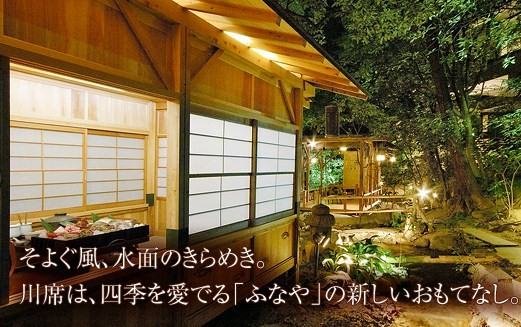 kawaseki_img01.jpg