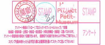 050729stamp.jpg