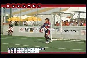 050929_dokyu02.jpg