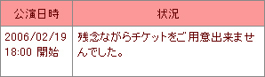 051217e.jpg