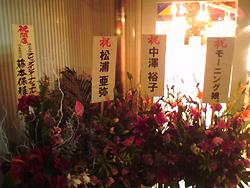 051220harajyuku03.jpg