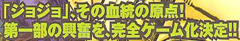 060119jojo02.jpg