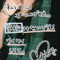 060126miki02.jpg