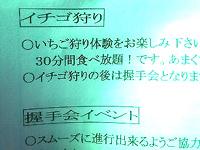 060304yagu01.jpg