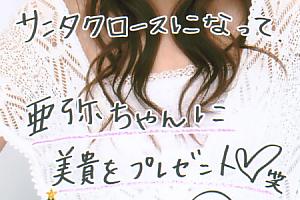 061219miki02.jpg
