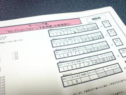 070122selection.jpg