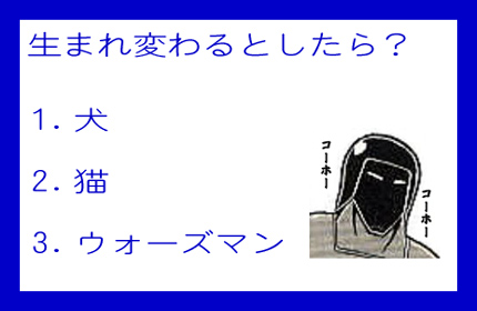 070707wars02.jpg