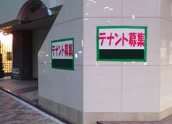 tenant002.jpg