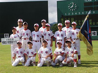 2005年6月12日 第38回県協会夏季選手権大会 植村直己記念球場