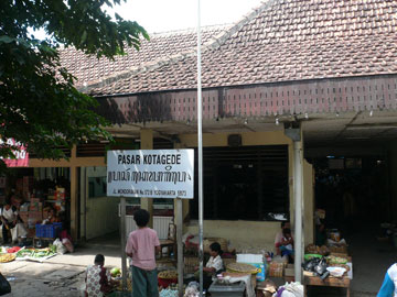 コタ・グデの市場