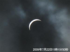 20090722日食03