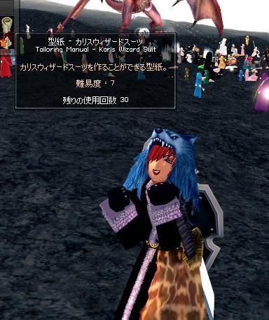 mabinogi_2009_01_19_014すーつ!