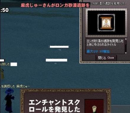 mabinogi_2009_04_01_003ろんがげっつ