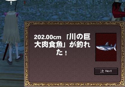 mabinogi_2009_06_20_002ぎょぎょぎょ