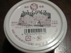 0904yakusi7.jpg