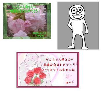 20050415093212.jpg