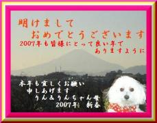 20070101075630.jpg