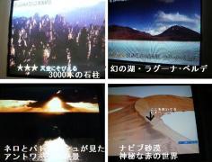 20071011075800.jpg