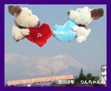 0214富士山-2