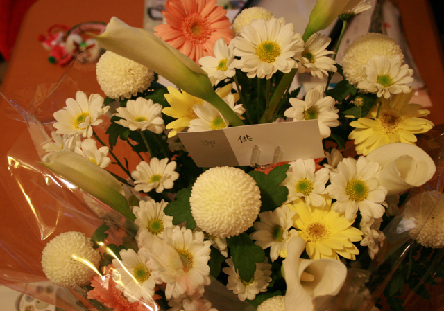最期のお花