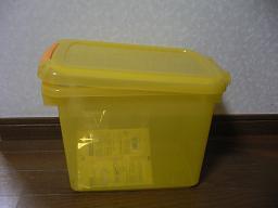 P1010754(フードキーパー)