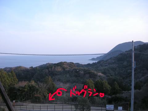 部屋の窓から、THE 絶景☆