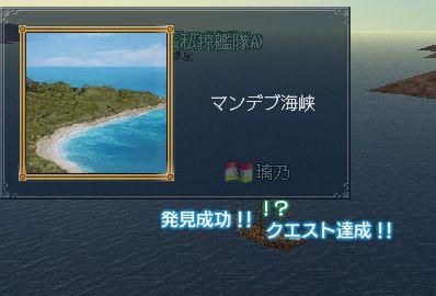 発見物ヽ(・ω・)ノ