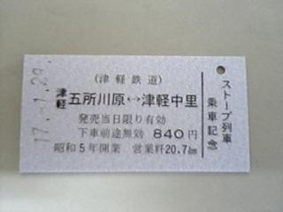 20050216112837.jpg
