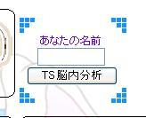 tos128.jpg