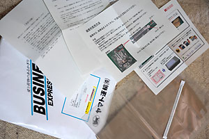 GR DIGITAL 修理依頼