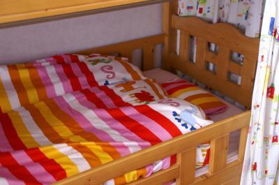 史穏ベッド
