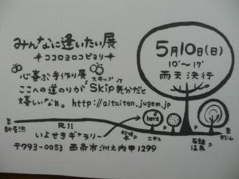 P1010953.jpg